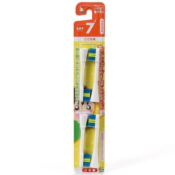 ~幸福包裹~ AKACHAN 阿卡將minimum 兒童電動牙刷~軟毛刷頭補充包一組四入‧