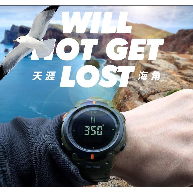 時刻美爆款防水指南針手錶男士 電子手錶戶外登山 學生錶