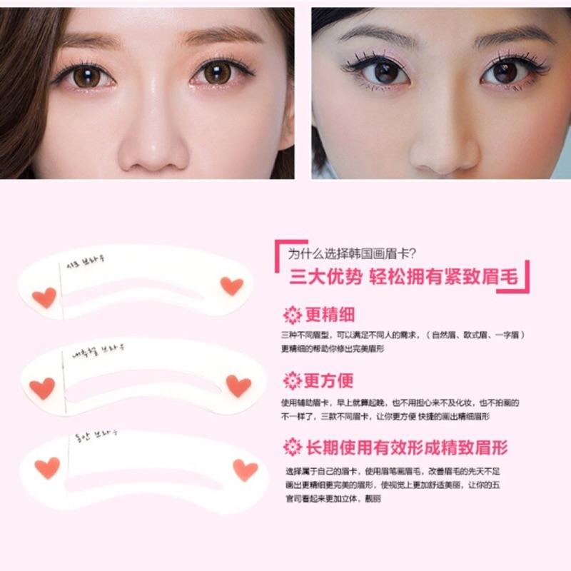 680 元 只要299 元日韓 上妝更容易3 款眉型眼線睫毛膏防暈染眉筆睫毛刷眉毛刷輔助器