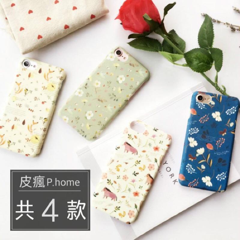 【皮瘋】清新小碎花手機殼IPHONE 6 6s Plus 7 7Plus 小花朵狐狸小馬花