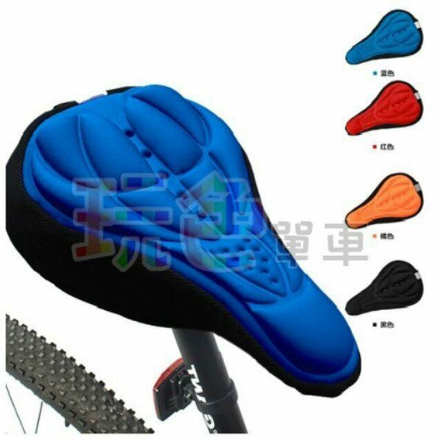 ~透氣座墊套~加厚超軟立體3D 防震椅套坐墊腳踏車越野車公路車單速車折疊車玩色單車