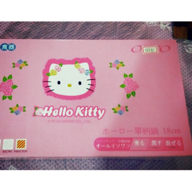Hello Kitty 鍋子18Cm