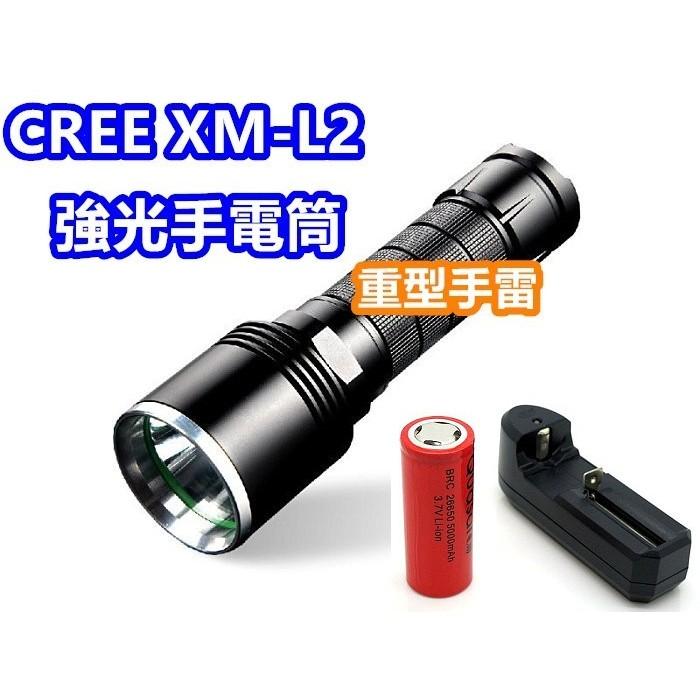 ~禾宸~全配CREE XM L2 強光手電筒~42A 套~照明燈工作燈Q5 T6 U2 手