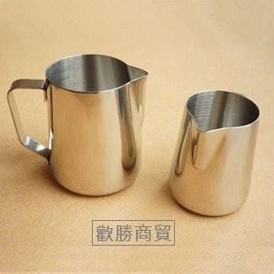 歡勝商貿3024 外銷 品牌JIMISI 304 不鏽鋼加厚拉花杯350ml 奶泡杯咖啡手