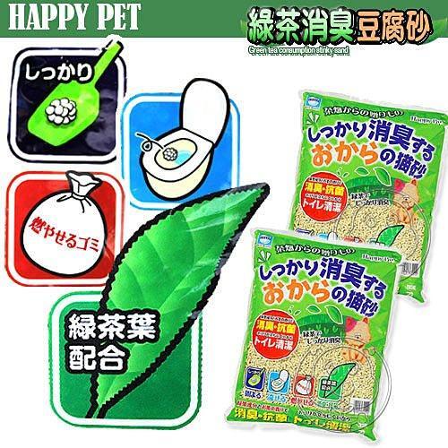 happy pet ~綠茶消臭抑菌豆腐砂‧7L 單層貓砂盆 288 元