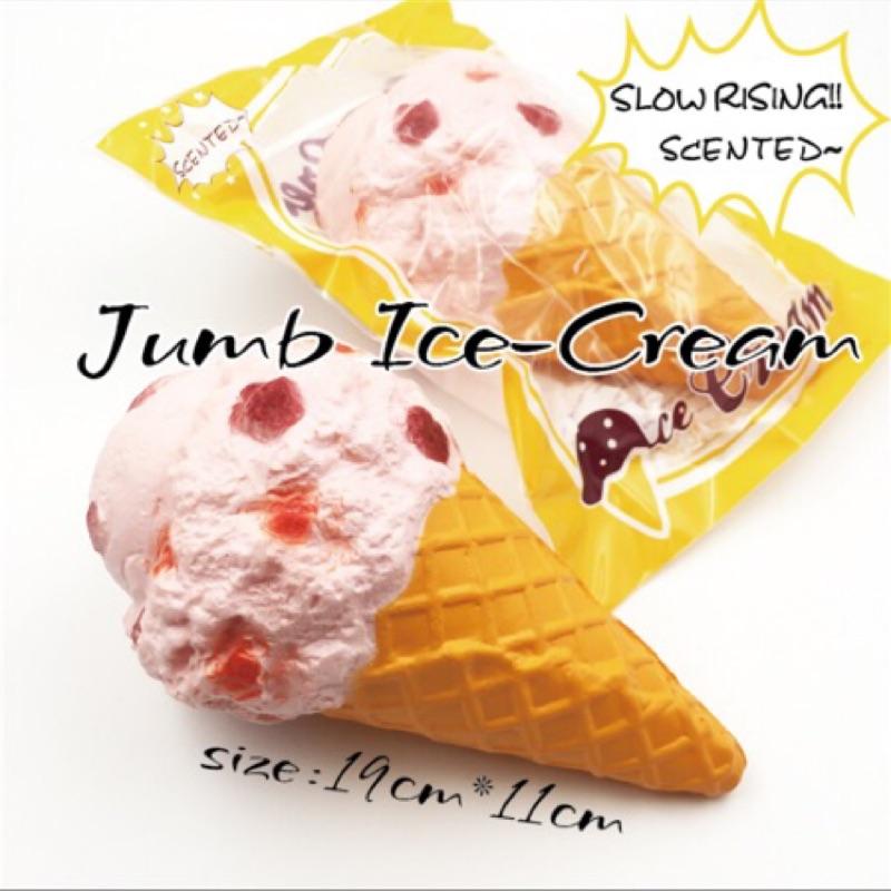 超大冰淇淋軟軟Jumbo Ice cream Squishy 超級慢回彈 收藏