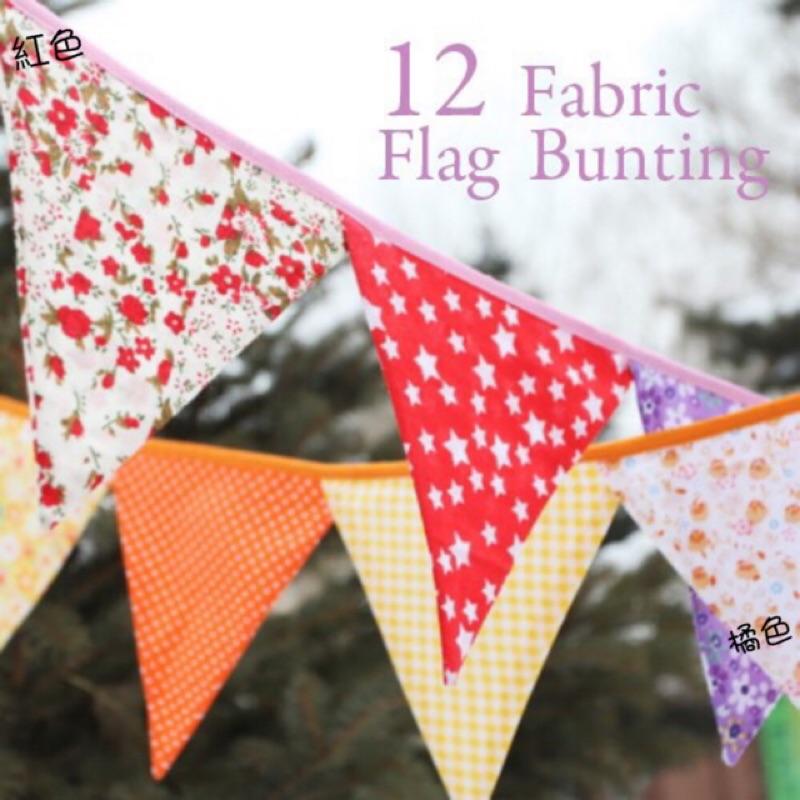 三角旗布旗佈置用品兒童派對會場節日裝飾露營生日佈置居家櫥窗房間佈置zakaa 雜貨