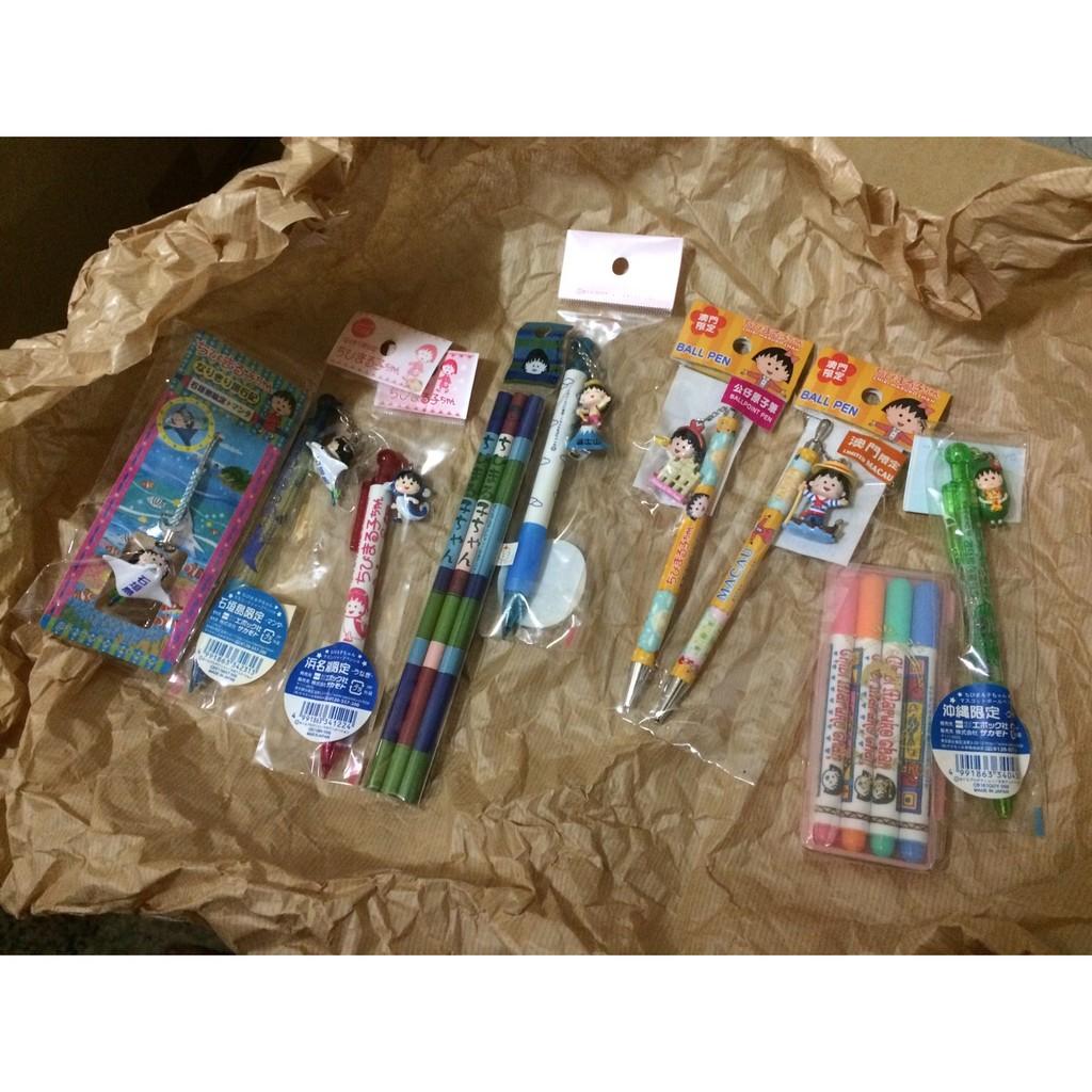 MARUKO1990  絕版櫻桃小丸子原子筆自動筆鉛筆彩色筆吊飾香港澳門