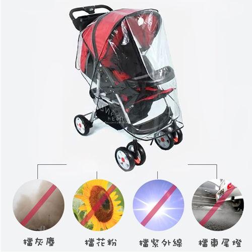 ~ ~嬰兒手推車 防風雨罩防風罩防塵罩推車雨衣嬰兒車 寶貝不再吹風淋雨,高透明度方便媽咪隨