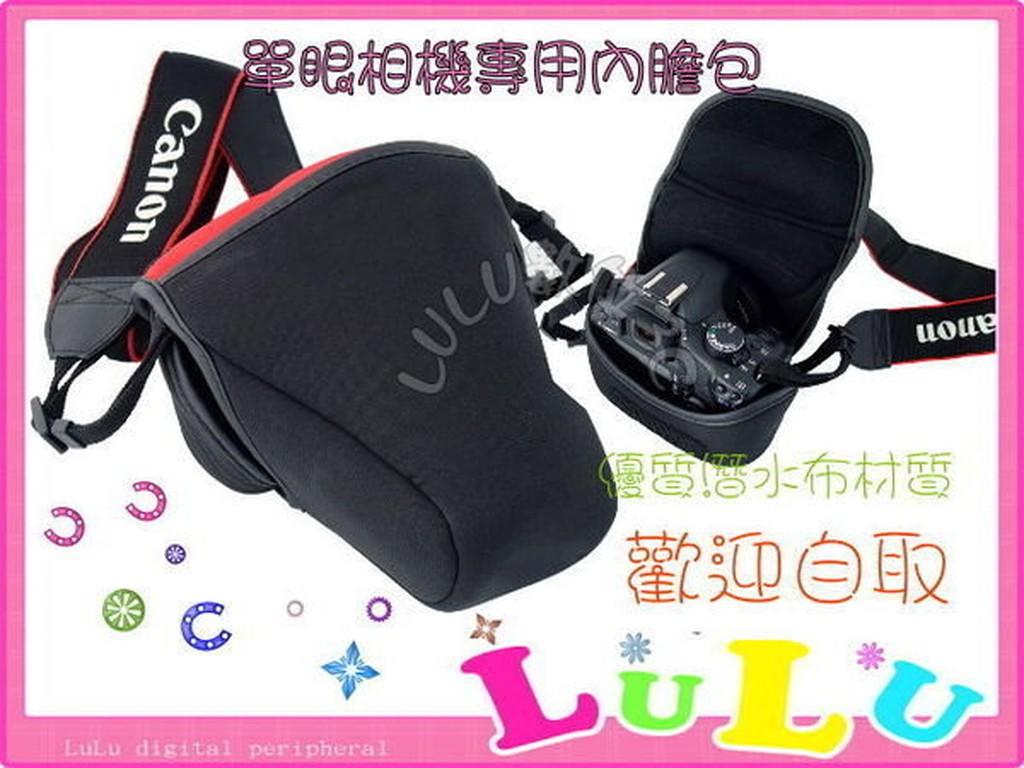 LULU 高雄市可 Canon EOS 6D 5D3 5D2 7D 24 70 18 20