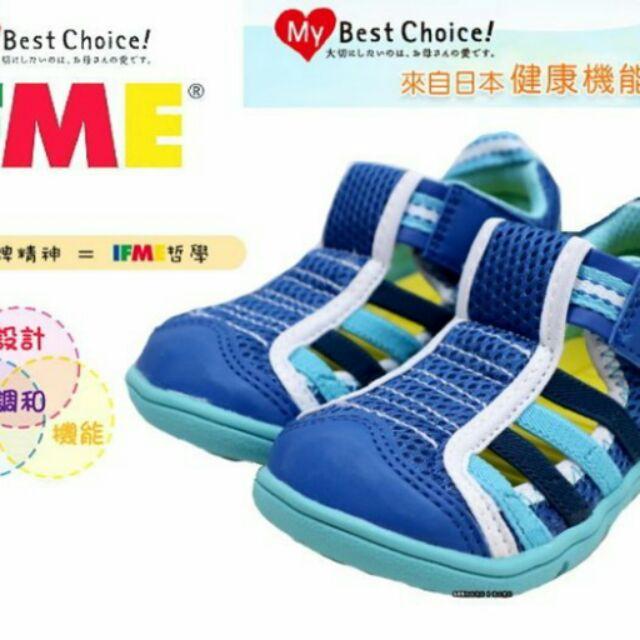 品牌IFME 健康機能童鞋舒適涼鞋藍22 6012BLUE
