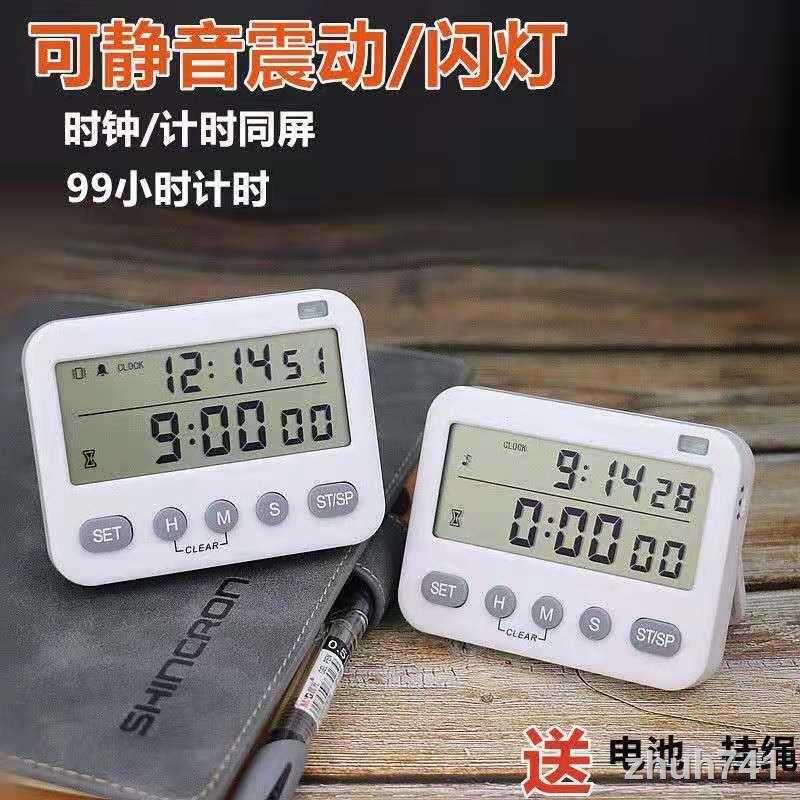 📣計時器現貨 計時器學生做題可愛ins學習計時器鬧鐘電子可靜音秒表廚房提醒器 鬧鐘 時鐘 計時 小鬧鐘 靜音計時器