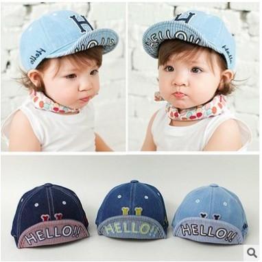 Momo House 兒童帽子H 字母牛仔棒球帽