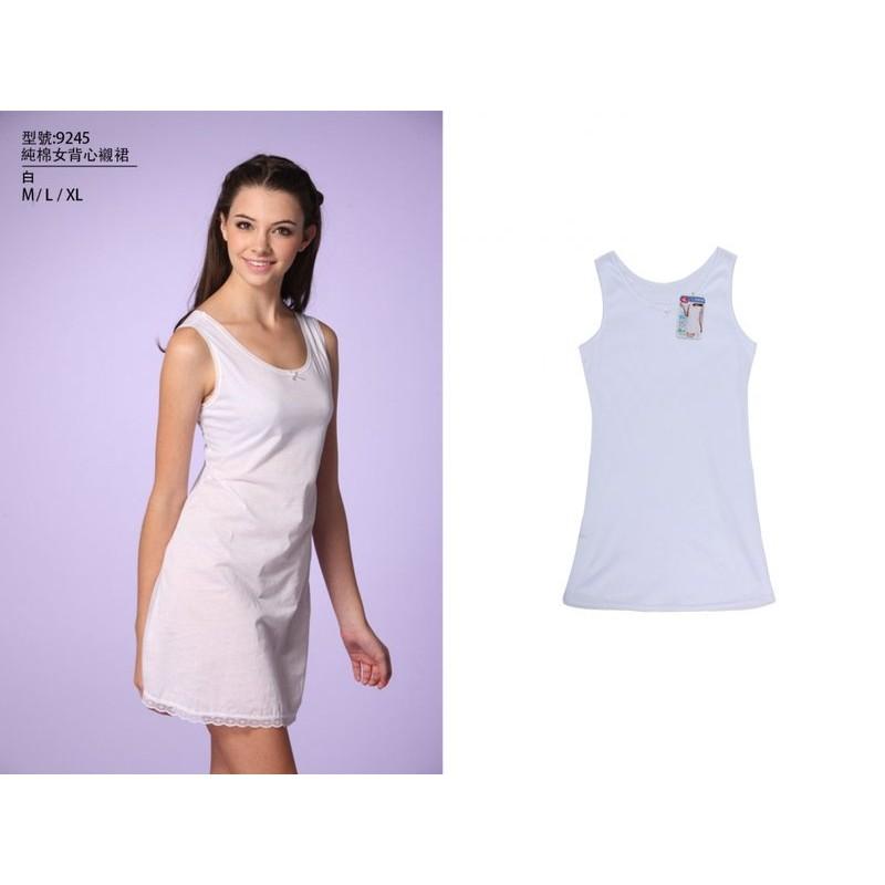 ~小百合 ~ 製純棉襯裙洋裝一王美9245 長版背心內衣少女內衣學生型內衣襯衣襯裙
