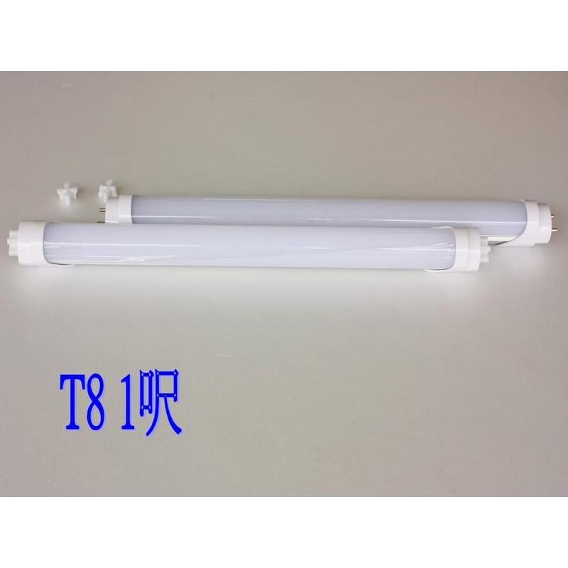 晁光照明LED 日光燈管T8 6W 正白光LED 燈泡LED 燈管投射燈