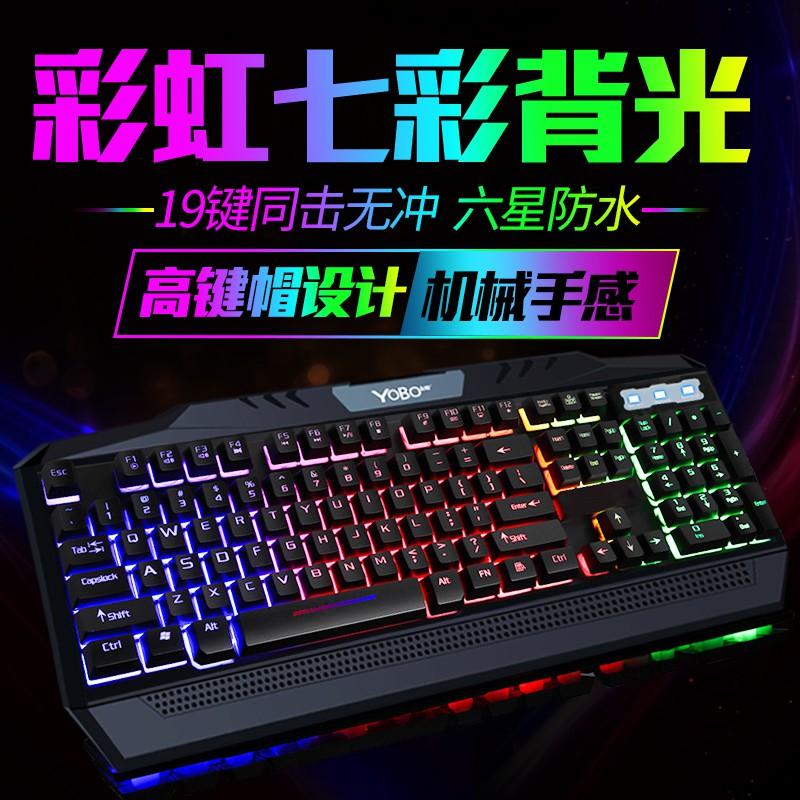 友柏背光遊戲臺式電腦發光機械手感筆記本USB 有線鍵盤網吧LOLCF