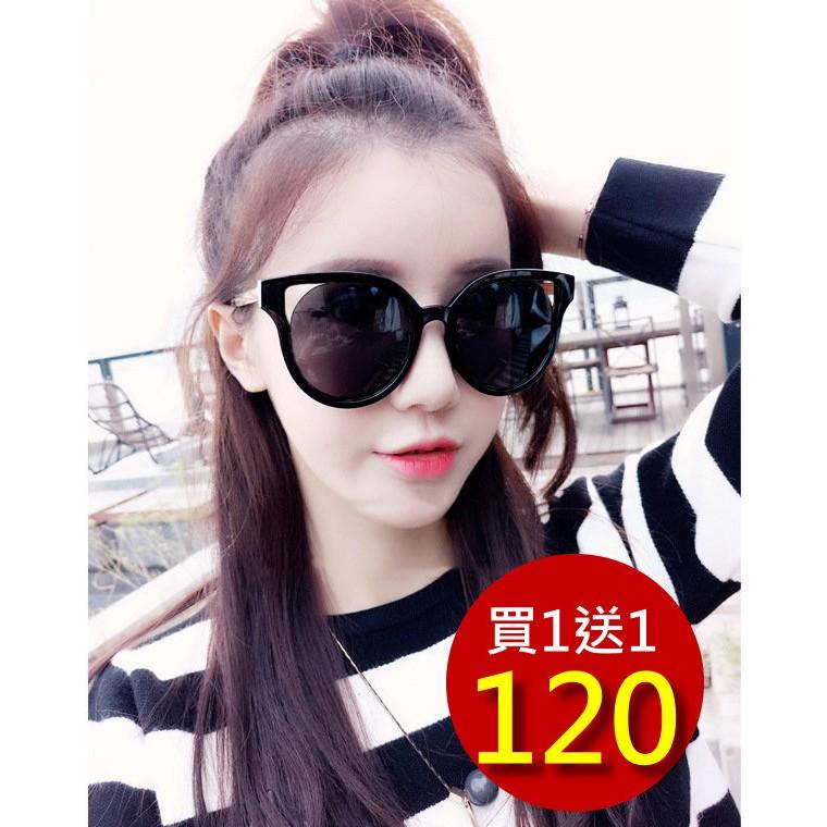 ~B S SHOP ~送升級版眼鏡盒~貓眼 圓框韓太陽眼鏡墨鏡明星E016