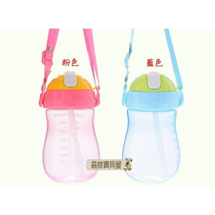 森林寶貝屋寶寶軟吸管水壺寶寶隨身學飲杯兒童水壺耐高溫防滑軟管水杯附背袋350ml
