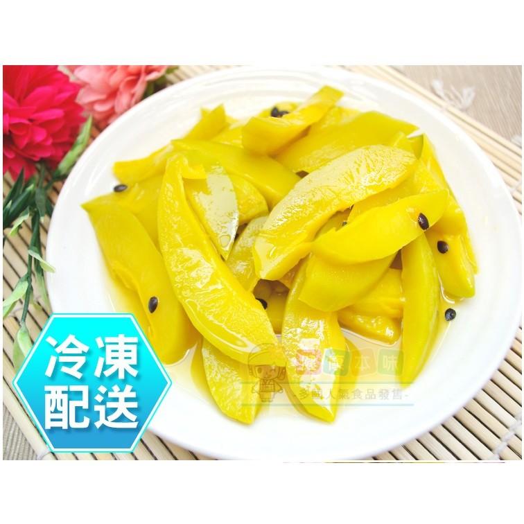 冷凍濕品宅配百香芒果青300g TW4712834799154 健康本味