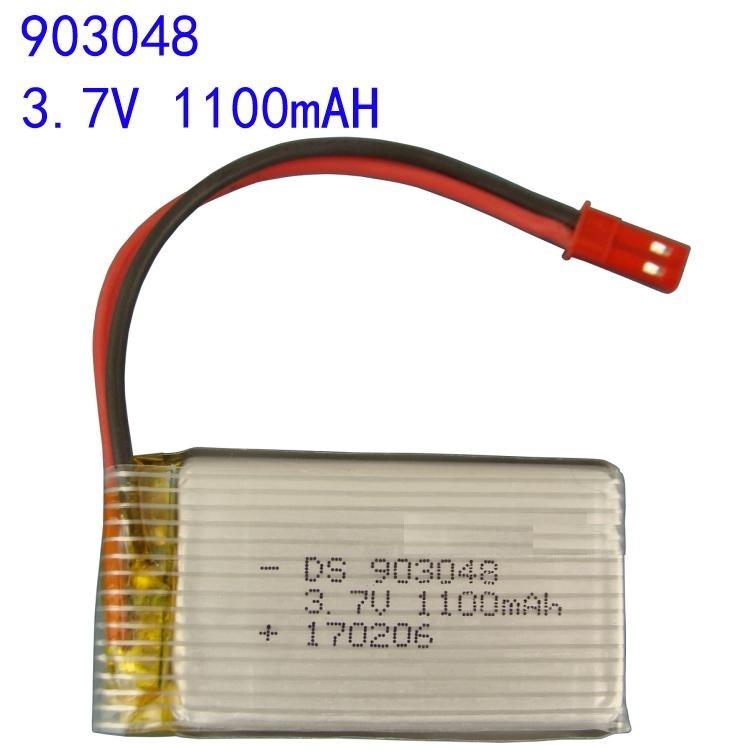 ~科諾電池3C ~903048_3 7V 電池四軸六軸空拍機DX043