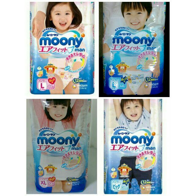 製 滿意寶寶moony 分男寶女寶褲型L44 XL38 境內版拉拉褲輕巧褲站著穿