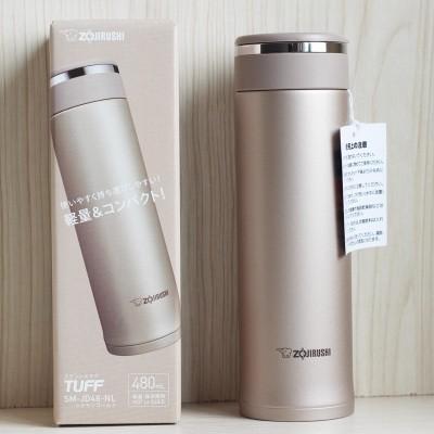 象印480ml 可分解杯蓋不鏽鋼真空保溫杯保冷杯保溫瓶 貨SM JD48 SMJD48 香