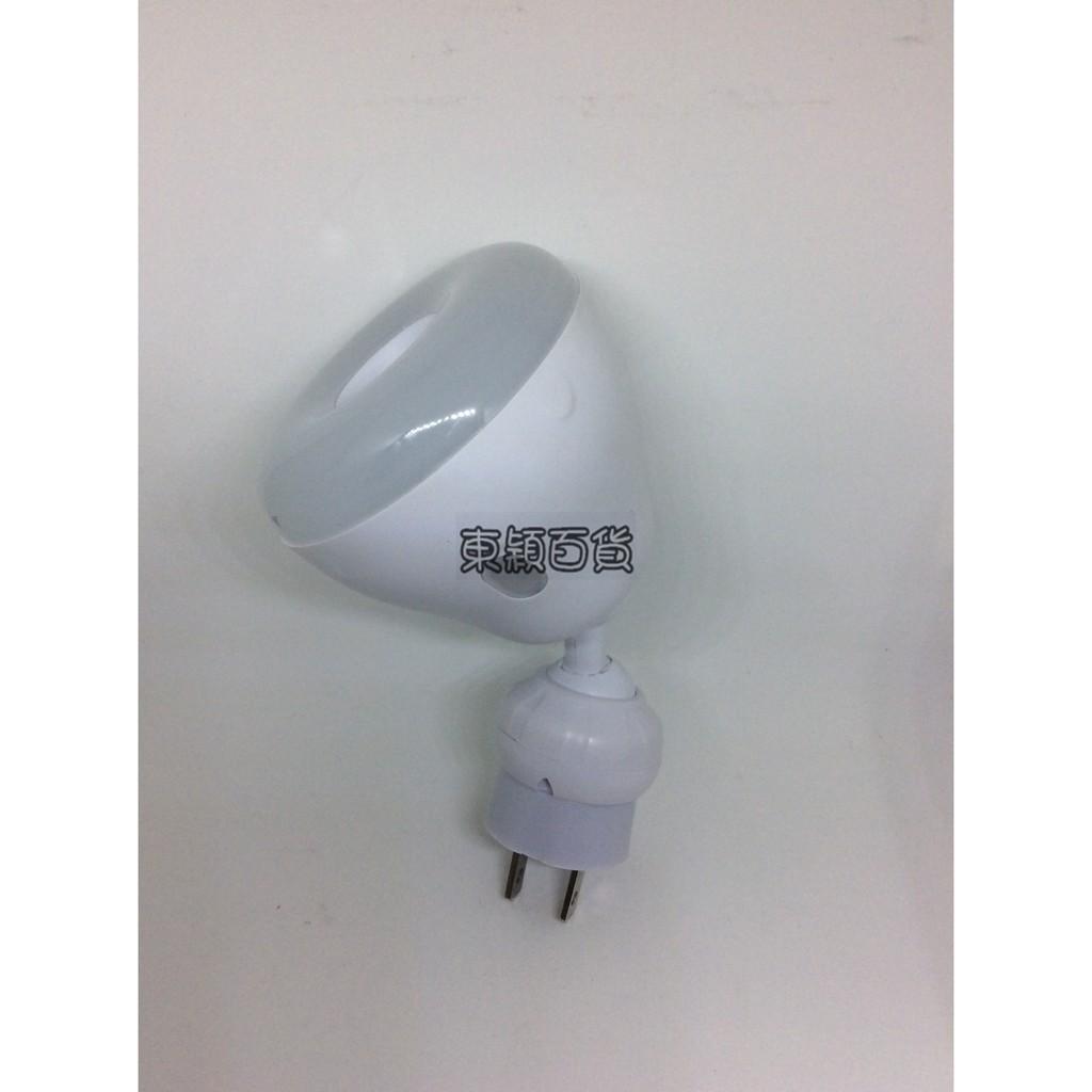 明沛LED 旋轉自動感光小夜燈720 度旋轉
