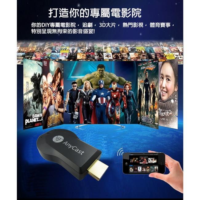 手機轉電視影音同屏器影像傳輸器HDMI 無線影音傳輸器超清飆速款無線鏡像投影器