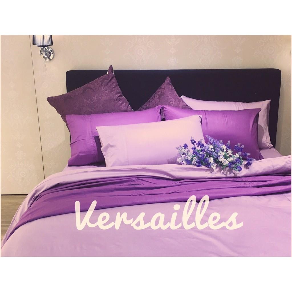 飯店風床包組薰衣草紫葡萄紫純棉床包單人床包雙人床包素色床包深紫紫淺紫