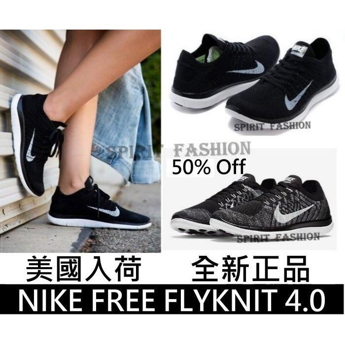 限定NIKE FREE FLYKNIT 4 0 編織赤足透氣慢跑鞋輕量 黑白灰雪花赤足飛線