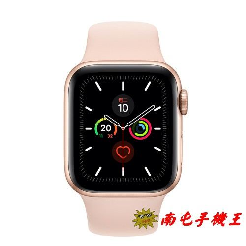 Apple Watch Series 5 GPS+LTE版 40mm A2156