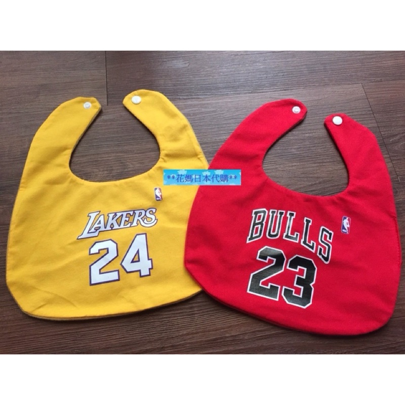 NBA 湖人24 號Kobe 公牛23 號Jordan 喬丹嬰兒口水巾籃球隊飯兜圍兜兜嬰幼