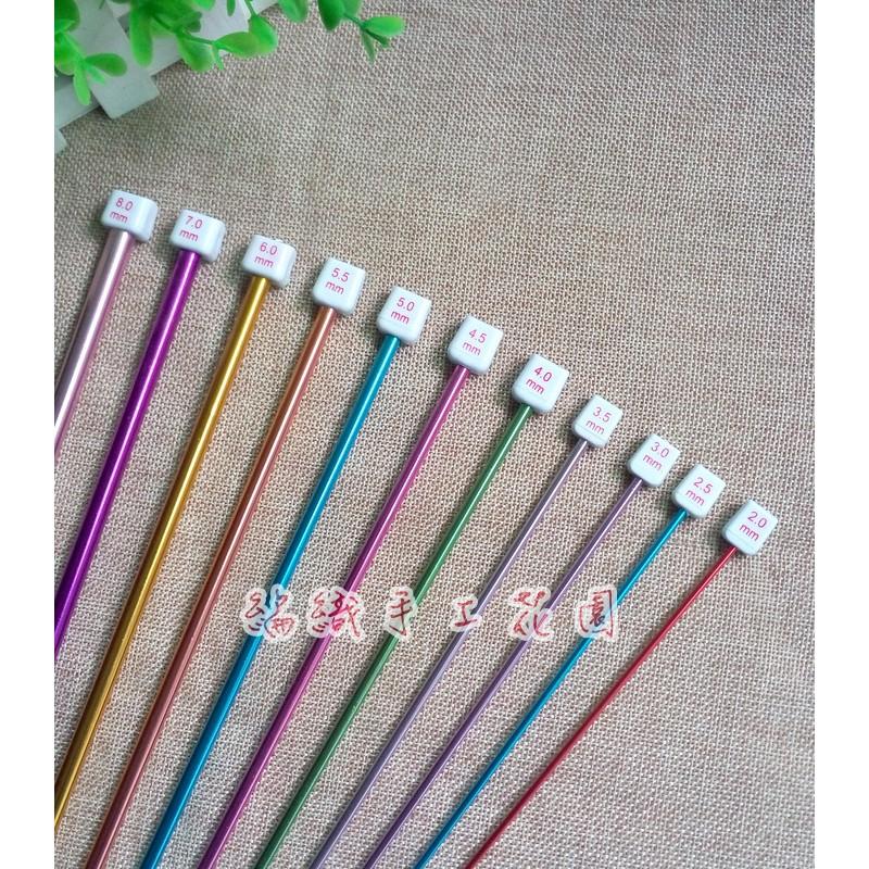 ~編織花園~彩色阿富汗鉤針單頭長鉤針突尼斯鉤針地毯鉤針圍巾鉤針