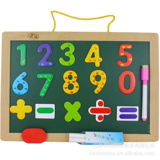 牆掛式磁性雙用兩面畫板木製黑板白板教育玩具教材數字磁鐵益智玩具