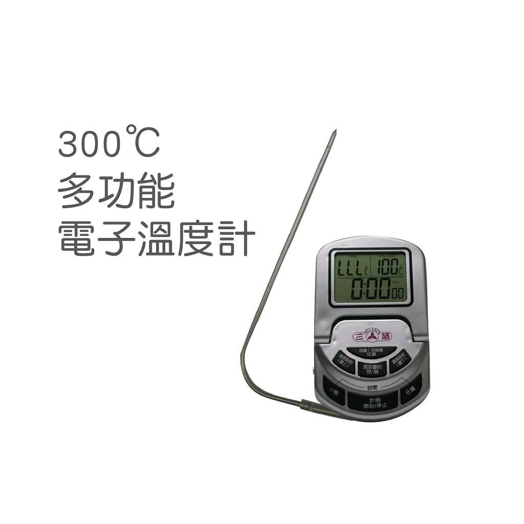 ~WG T9 ~300 度多 電子溫度計