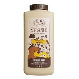 汪汪寶貝寵物香浴粉乾洗粉乾式洗毛劑天然抗菌除蚤成分150g 199