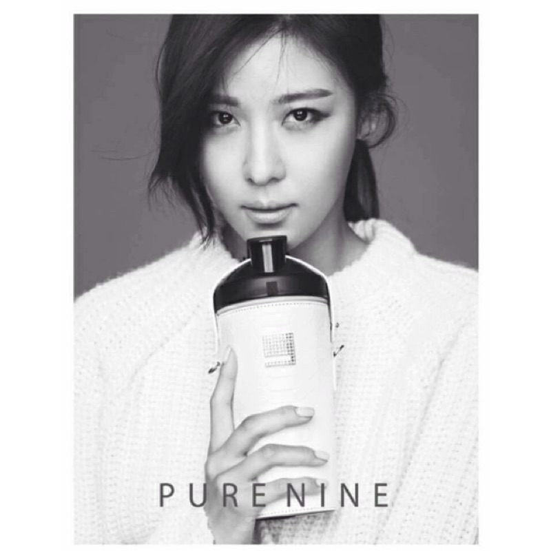 正Purenine 韓國明星河智苑代言鹼性水杯