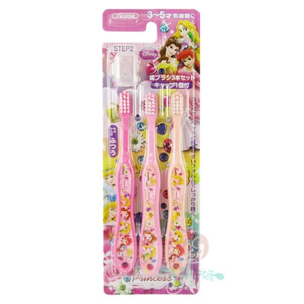 SKATER 迪士尼DISNEY 公主系列兒童牙刷3 支裝3 5 歲~美麗密碼~超取面交