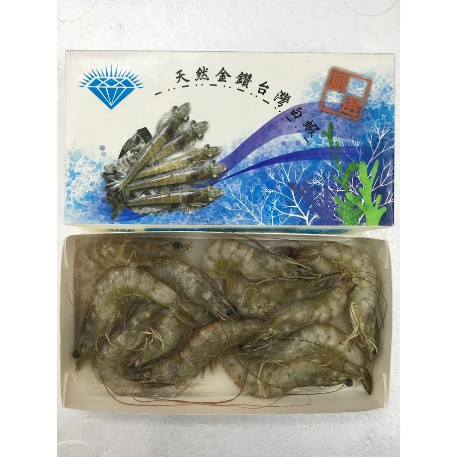 ~逸男冷凍食品~-冷凍生白蝦(小盒)size (3)40 50 /辦桌/喜宴/家庭聚餐
