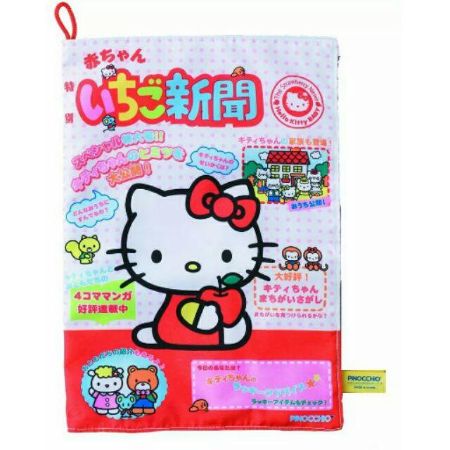 ~ ~KT 貓kitty 沙沙響纸仿真寶寶安撫報紙寶寶 立體報紙書布書玩具