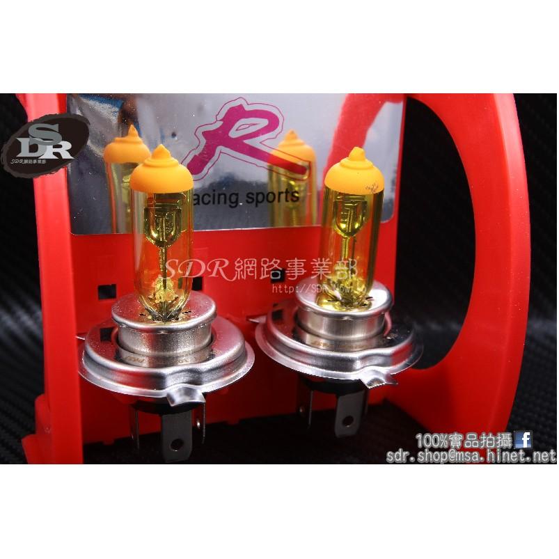 SDR 超級黃金超白光燈泡單顆裸裝H4 90 100W 頭燈高瓦數外銷 HS1 55 60