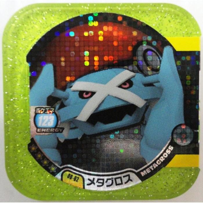 神奇寶貝Tretta 方形卡匣00 彈掌門等級四星卡~00 02 ~巨金怪.大師4 星#9