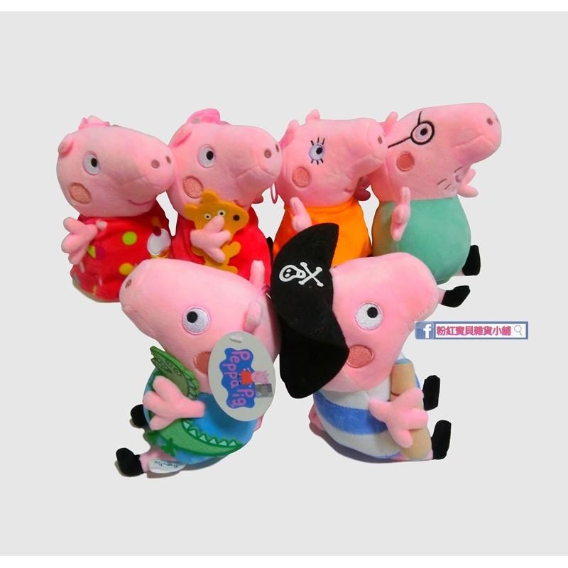 粉紅豬小妹娃娃高23 公分PeppaPig 喬治豬娃娃佩佩豬娃娃豬玩偶喬治海盜小熊點點蛋糕
