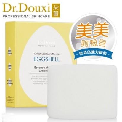 DR DOUXI 朵璽卵殼精萃乳霜皂美美美容皂100g