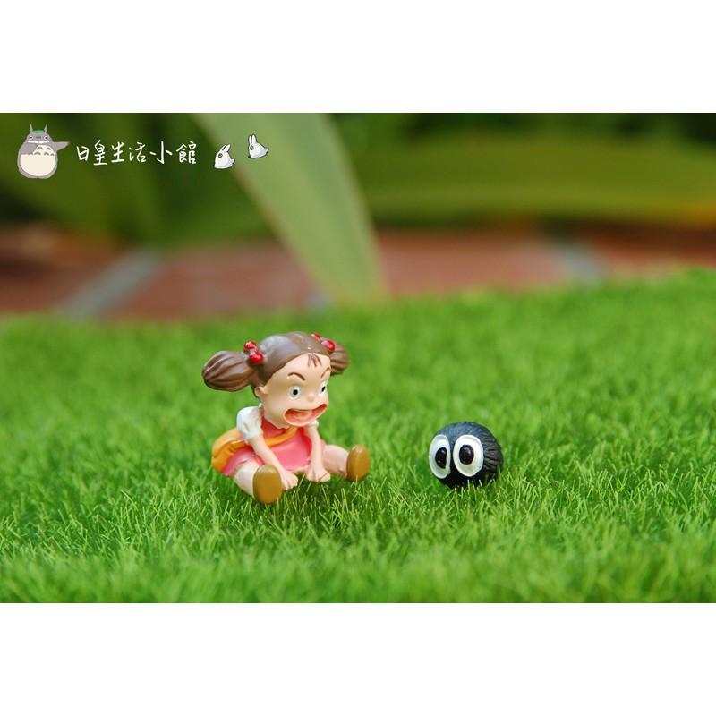 ~日皇~宮崎駿龍貓Totoro 煤炭精靈張大嘴坐姿小梅DIY 微景觀多肉 造景公仔療癒系