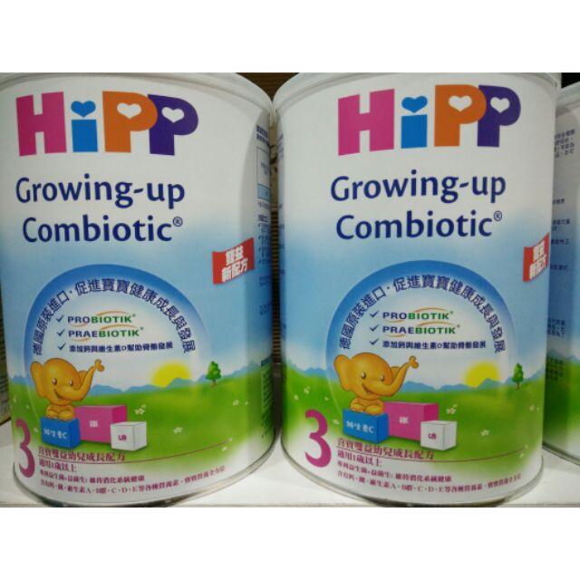 HIPP 喜寶雙益幼兒1 歲以上800 克 535 元4 罐2100 元(2018 /02