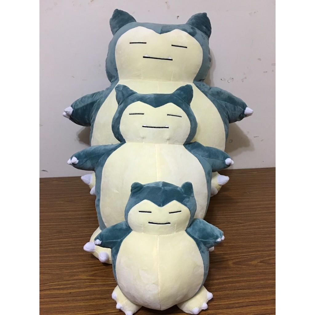 ~ZM ~淺色版30 50cm 神奇寶貝Pokemon GO 寶可夢卡比獸抱枕玩偶娃娃ZM