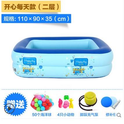 歐培嬰幼兒童游泳池充氣加厚成人小孩寶寶戲水池波波海洋球池玩具