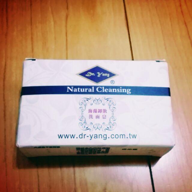Dr yang 海藻卸妝洗面皂