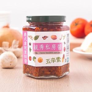 義式拿坡里抺醬五辛素250g 毓秀私房醬~簡食良品~